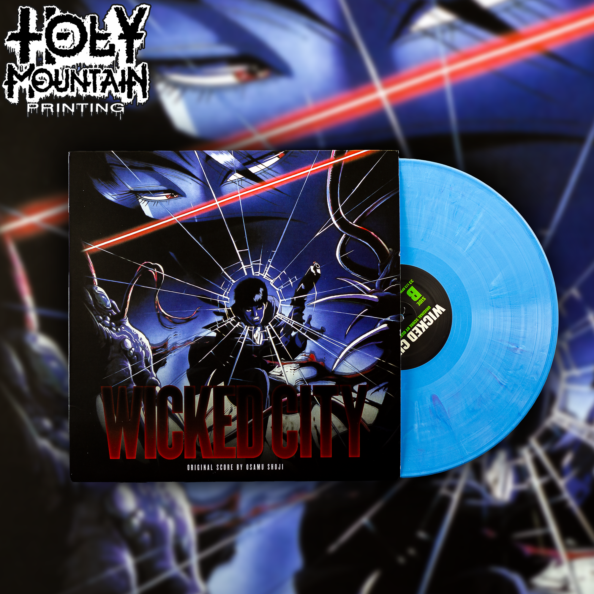 """WICKED CITY"" LIMITED EDITION LP VINYL RECORD"