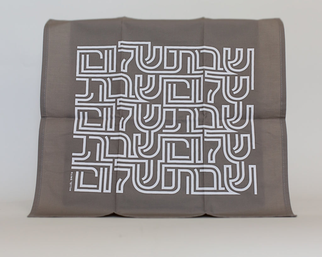 'Mazing Challah Cover