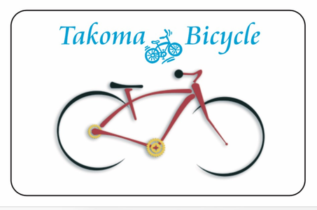 Takoma Bicycle Gift Card