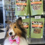 Find Wagster Treats at local retailers