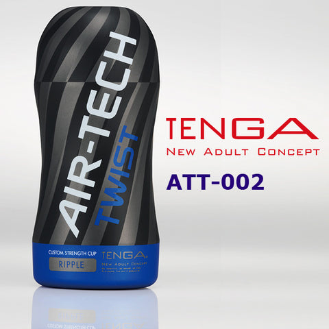 TENGA AIR TECH TWIST RIPPLE - ATT-002 Male Masturbator
