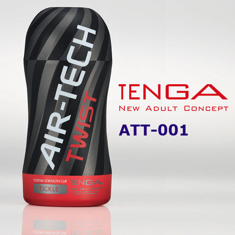 TENGA AIR TECH TWIST TICKLE - ATT-001 Male Masturbator