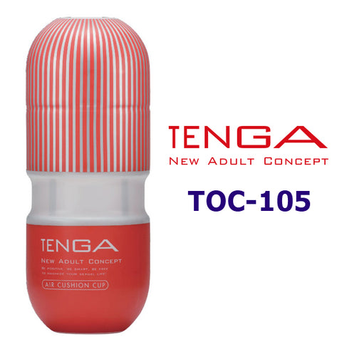 TENGA Air Cushion Cup : TOC-105 MEN SEXTOYS MASTURBATOR
