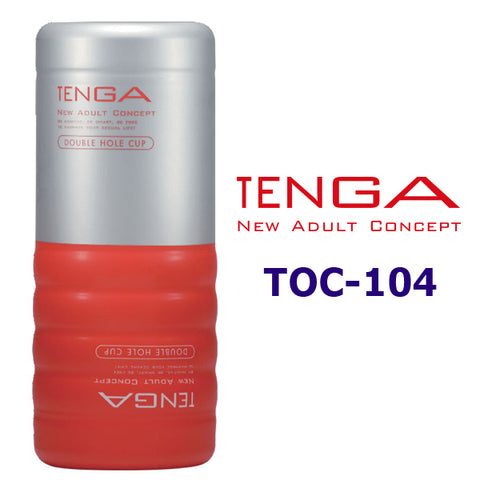 TENGA Double Hole Cup : TOC-104 MEN SEXTOYS MASTURBATOR
