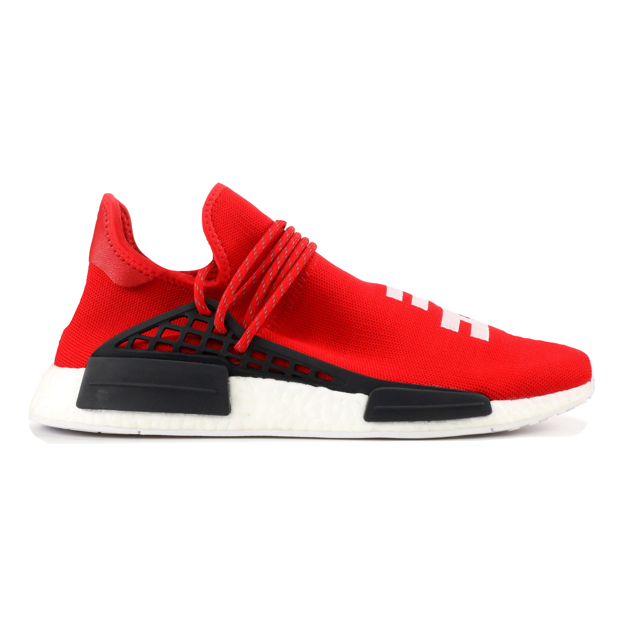 PW Human Race NMD - Red