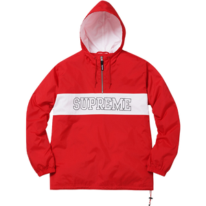 Supreme Nylon Ripstop Pullover - Red