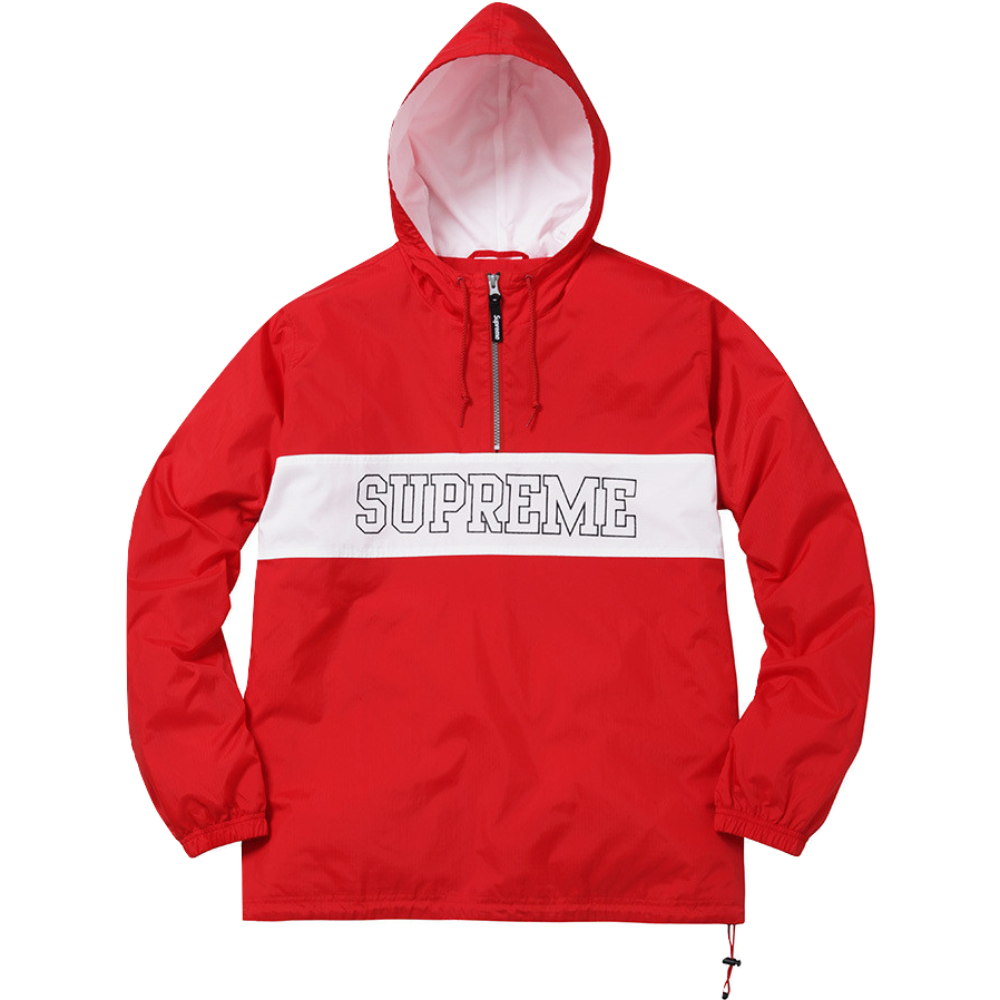 Supreme Nylon Ripstop Pullover - Red - Used