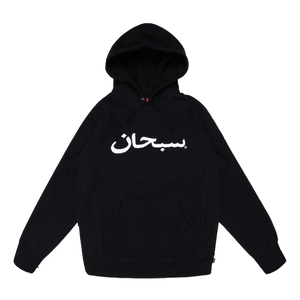 Supreme Arabic Logo Hooded Sweatshirt - Black - Used