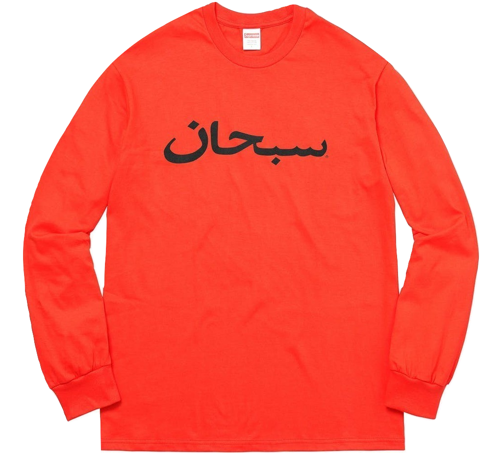 Supreme Arabic Logo L/S Tee - Bright Orange - Used