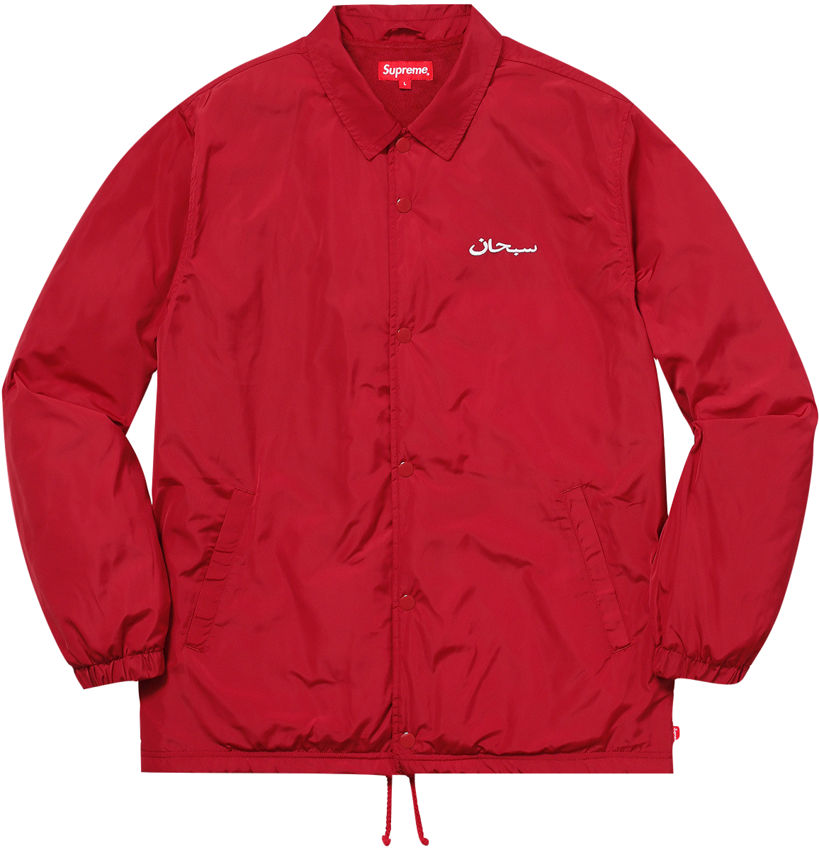 Supreme Arabic Logo Coaches Jacket - Dark Red
