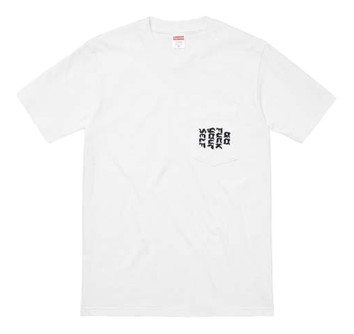 Supreme Go F**k Yourself Tee - White