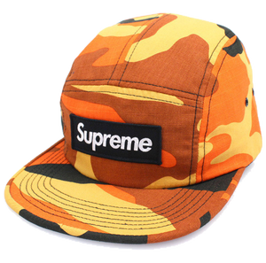 Supreme Ripstop Camp Cap