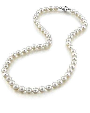 Akoya Pearl Necklace 18 Inches. New. Saltwater Cultured