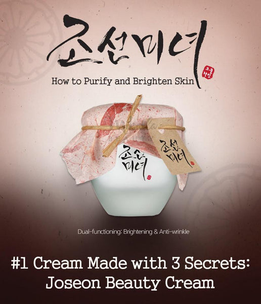 Beauty of Joseon Dynasty Cream (50ml)