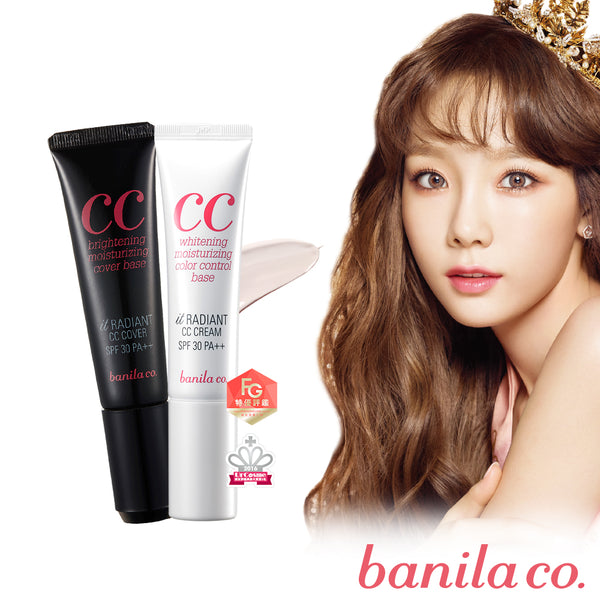 Banila Co It Radiant CC Cover Cream SPF 30 PA++ 30ml