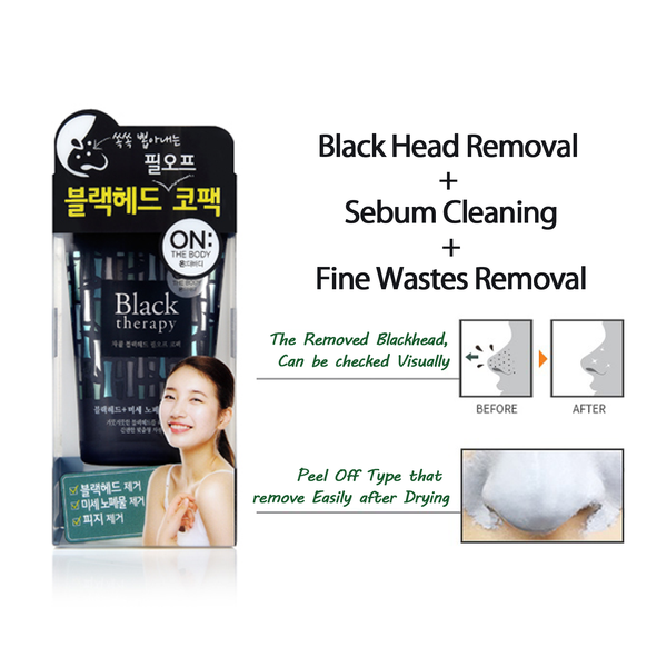 Black Therapy Charcoal Blackhead Peel Off Nose Pack 60g
