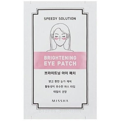 Missha Speedy Solution Brightening Eye Patch 1set