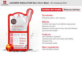 Leaders Insolution Skin Clinic Mask – AC Dressing  (25ml x 1 Sheet)