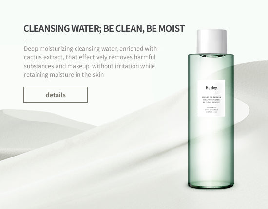 Huxley's Be Clean, Be Moist Cleansing Water