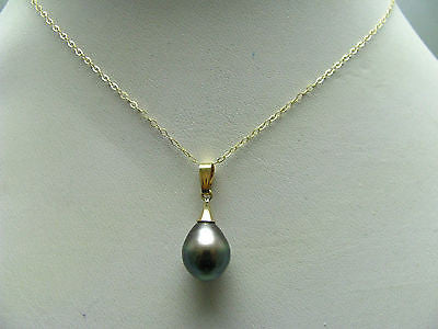 "11.5mm Tahitian Pearl Pendant Necklace w/ 18"" chain 14k NWOT"