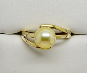 8.5mm Golden South Seas Pearl Solitaire Ring 14k yg NWOT