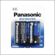 Panasonic D 2pk 12ct Bx