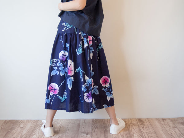 <RS17S15-007> OKINAWA Skirt Long