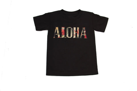Aloha Sunset Fill for Kids