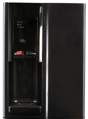 B2(c) Water Cooler (Black)