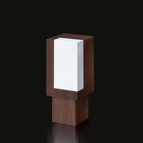 Handmade Walnut Trophy: Geometria Rectangulus