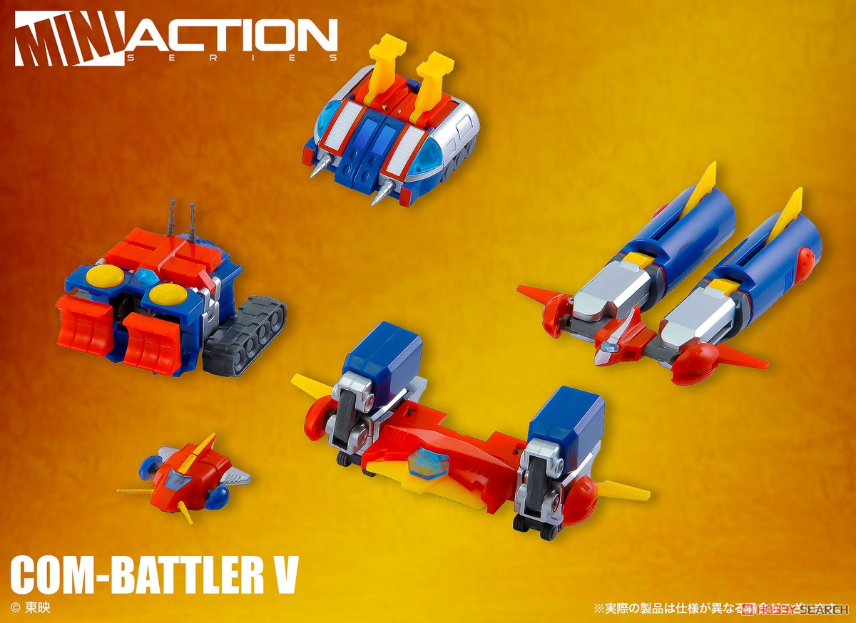 Mini Action Figure Combattler V