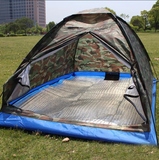 Outdoor Portable Beach Tent Camouflage Camping Tent 2 Person Single Layer Carry Bag Travel