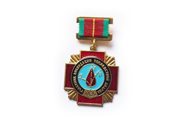 Badge of the liquidator / Medal for the real heroes