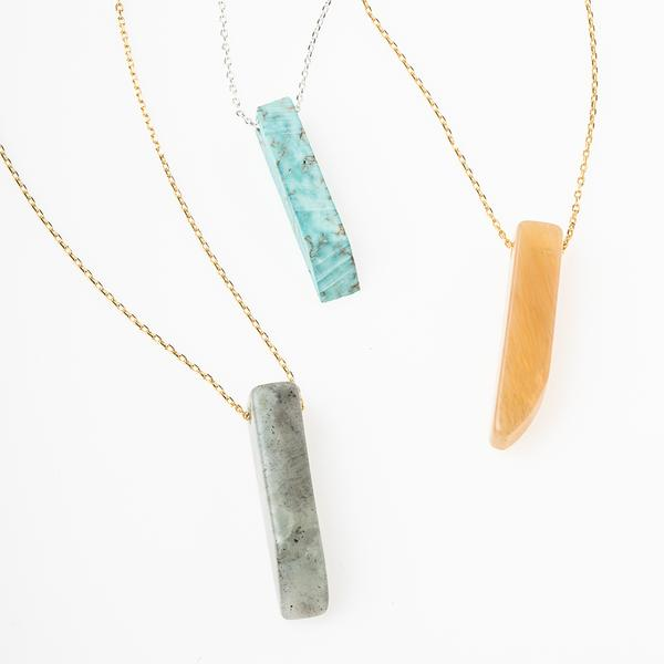 Gold Amazonite Stone of Courage Point Necklace