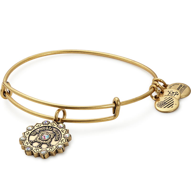 Gold Maid of Honor Bangle