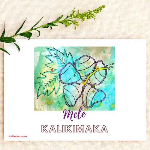 Green and Blue Hawaiian Hibiscus Mele Kalikimaka holiday greeting cards. SET OF 4 CARDS