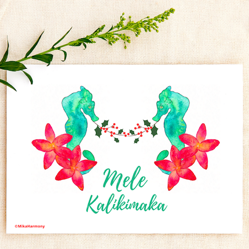 Green Tropical watercolor Seahorse and Holly Mele Kalikimaka holiday greeting cards. SET OF 4 CARDS