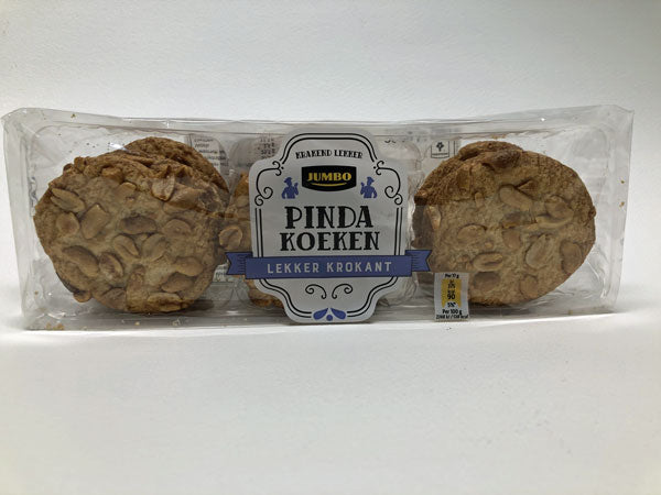 Jumbo  Peanut Cookies 200g - The Bake Oven