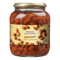 Gwoon Brown Beans  Jar 720ml - The Bake Oven