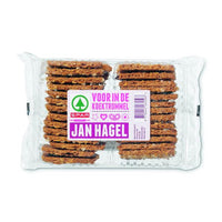 Spar Jan Hagel Cookies 250g - The Bake Oven