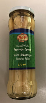 S&F White Asparagus 341ml - The Bake Oven