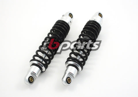 330mm Rear Shock Set - Black - TB Parts - TBW1147 - The Best Minimoto, Pitbike, Minibike Source - Factory Minibikes