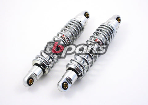330mm Rear Shock Set - Chrome - TB Parts - TBW1148 - The Best Minimoto, Pitbike, Minibike Source - Factory Minibikes