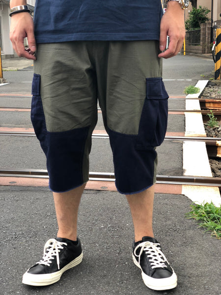 ANSA jungle chopped pants