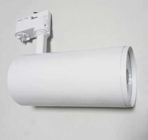 UGE LED Track Light 35W in Black or White 20cm
