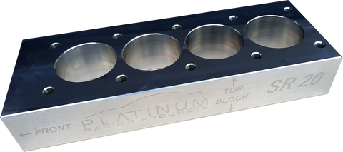 PLATINUM RACING PRODUCTS - SR20 Torque Block