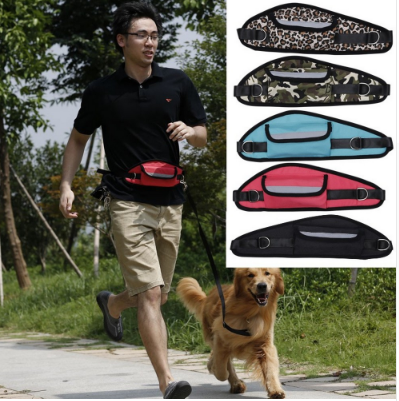 Hands-Free Walking/ Running Dog Lead