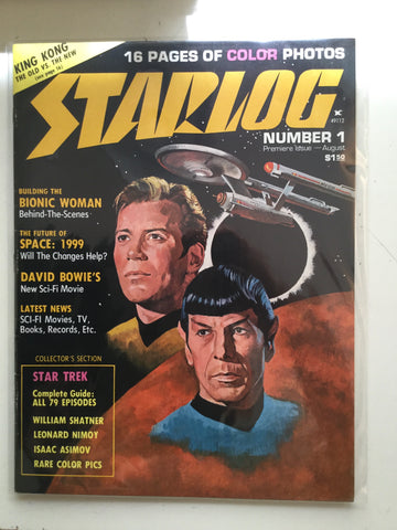 Starlog Scifi Rare first issue #1 magazine 1976
