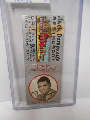 Jack Dempsey boxing restaurant match book cover 1940s