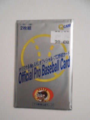 Japanese rare baseball card sealed pack 1990s